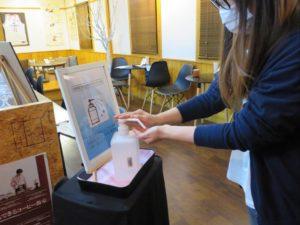 ichinoichi coffeeではアルコール消毒液を設置しています