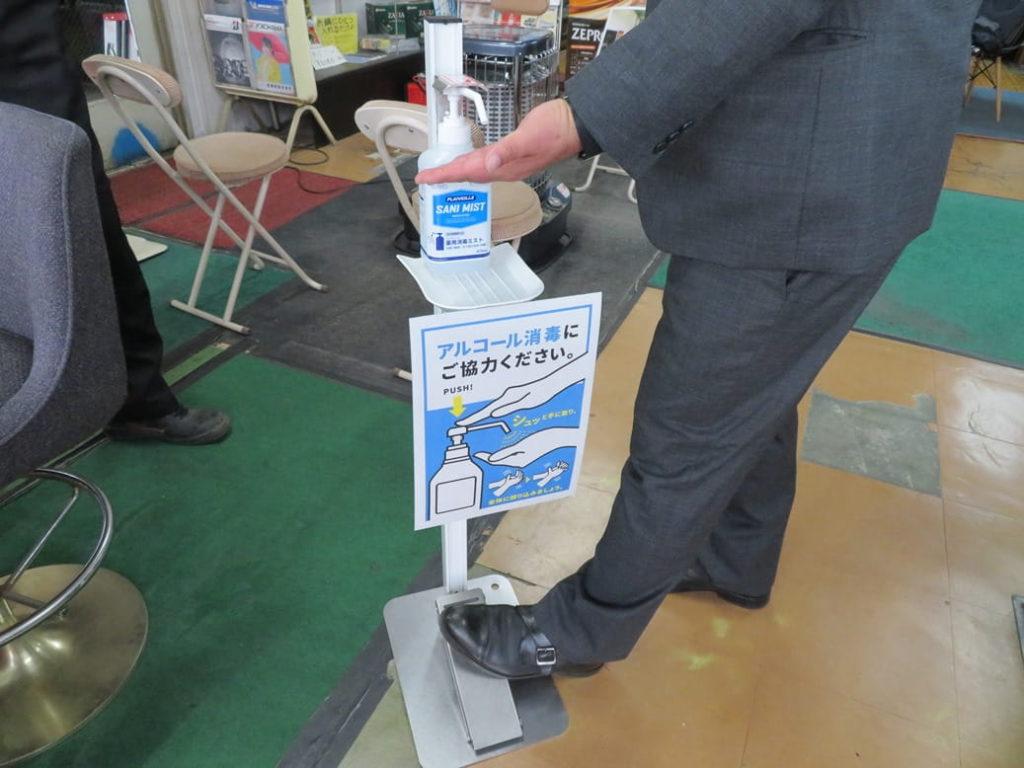 イワオ商店では足踏み式の手指消毒を励行しています