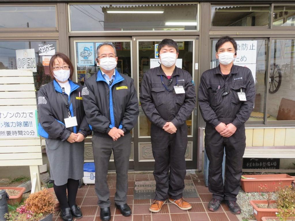 カーメンテ千葉ではスタッフがマスク着用をしております