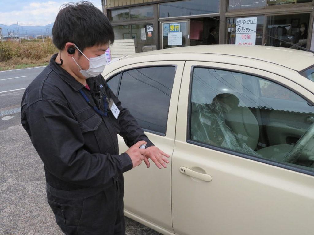 カーメンテ千葉ではお客様の車に乗る前に除菌を徹底しております
