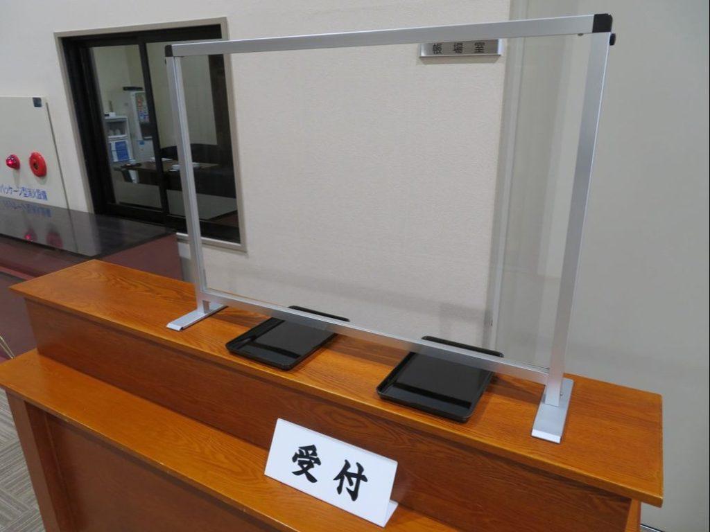喜久田斎場ではアクリルパーティション設置をしています