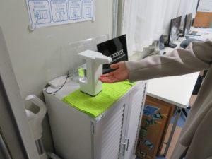 郡山CAD教室ではアルコール消毒液を設置しております