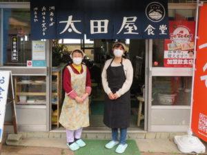 太田屋旅館ではスタッフのマスク着用を徹底して行っています