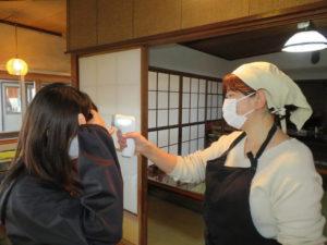 太田屋旅館では、宿泊される方に検温をお願いしています