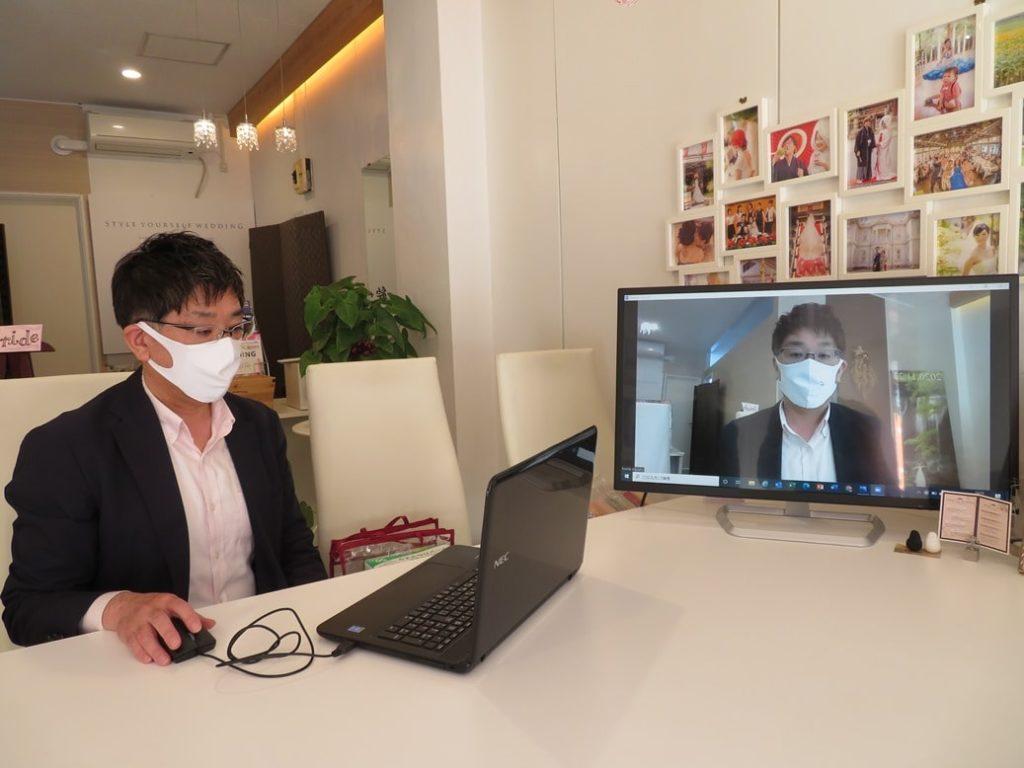 ウエディングカウンター福島では、ZOOMを使った打ち合わせに対応しております