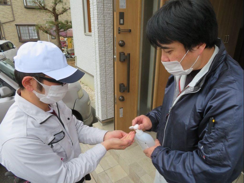 矢吹木工建設では現場入場時の手洗い消毒を徹底して行っております